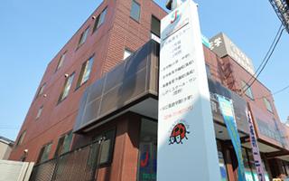 志学教育センター校